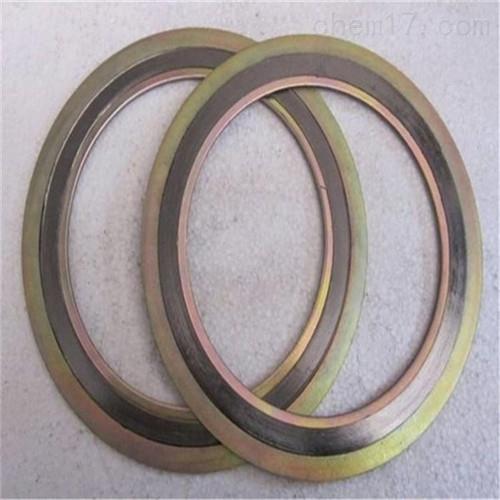 耐高温高压不锈钢201金属缠绕垫片定做
