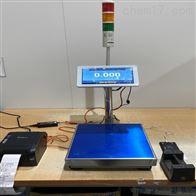 智能打印电子秤触摸屏-诺邦
