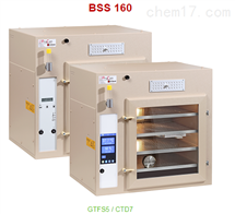 8104/MP、8104/CTD7德国Grumbach BSS160孵化器