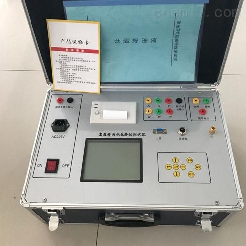 高压开关机械特性测试仪质量佳