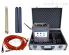 PQWT-KD50型全自動成圖空洞儀 礦業物探儀