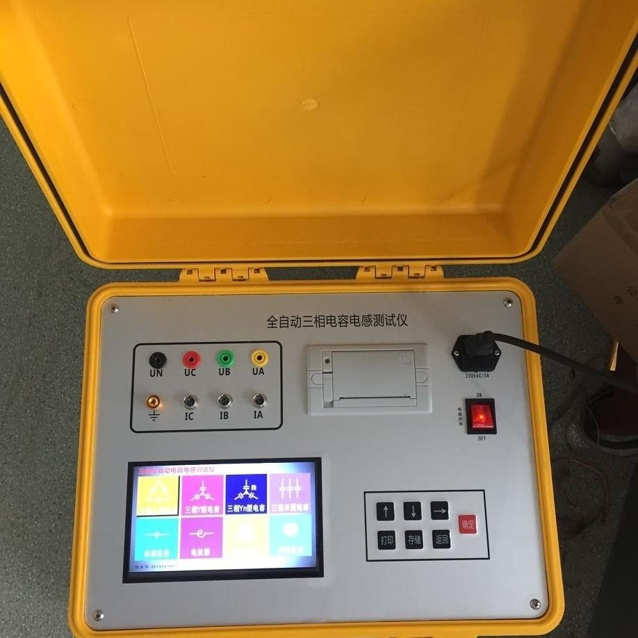 厂家出售电容电感测试仪