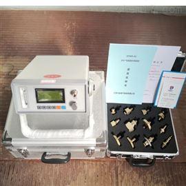便携式SF6微水测量仪厂家直销