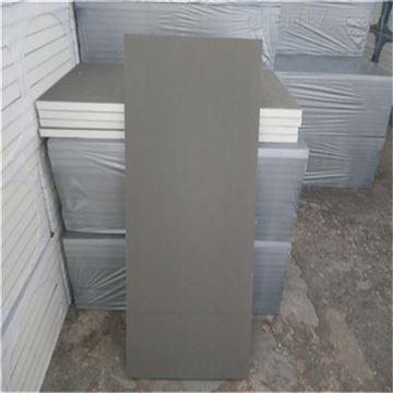 1200*600外墙隔音防火聚氨酯板推荐供应价格
