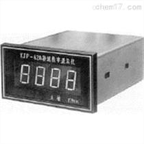 XJP-42B上海转速仪表厂转速数字显示仪