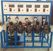 供应高温高压多室磁搅拌反应釜