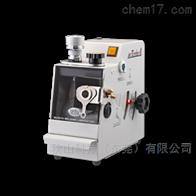 日本mwl带计时器的圆锥面钨抛光机MT-10DX