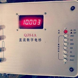 QJ84A直流数字电桥
