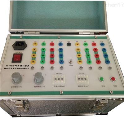 HS875断路器模拟装置