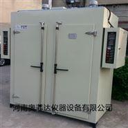 大型双门烘烤箱