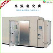 ORT电子负载测试房厂家东莞皓天,老化房供应