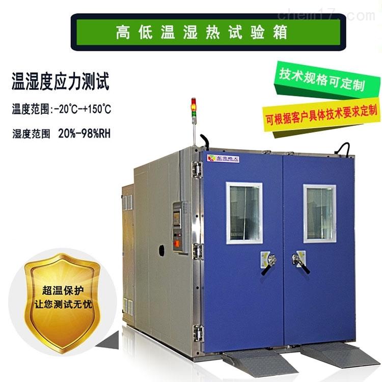 上海老化房,专业生产高温老化室厂家