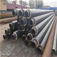 高密度聚乙烯直埋热力保温管