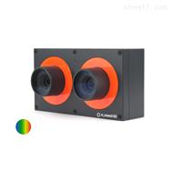 rc_visard 65 color赫尔纳-供应德国roboception彩色相机
