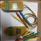 SL8032數顯相序表