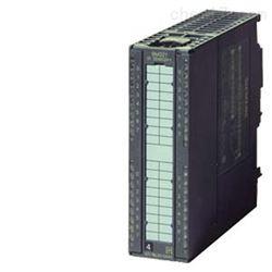 6ES7321-1FF10-0AA0昆明西门子S7-300PLC模块代理商