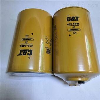 438-5386卡特油水分离过滤器