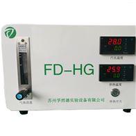 FD-HG精密湿度发生器