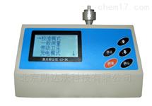 LD-5K在线监测粉尘仪 无线传输型颗粒物