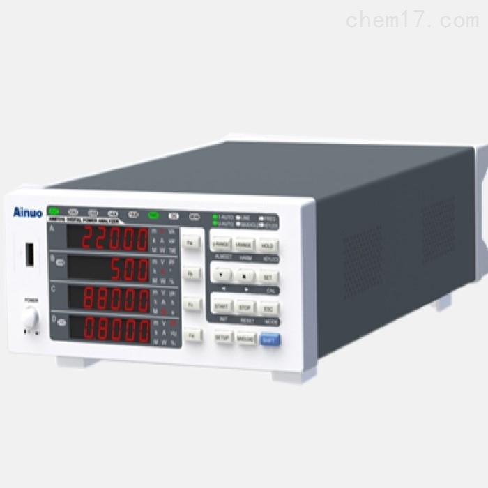 艾诺Ainuo AN87310 高精度单相功率计
