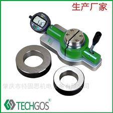 IDG-D罐口内径检测仪