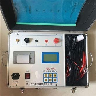 HSHL-100A回路电阻测试仪