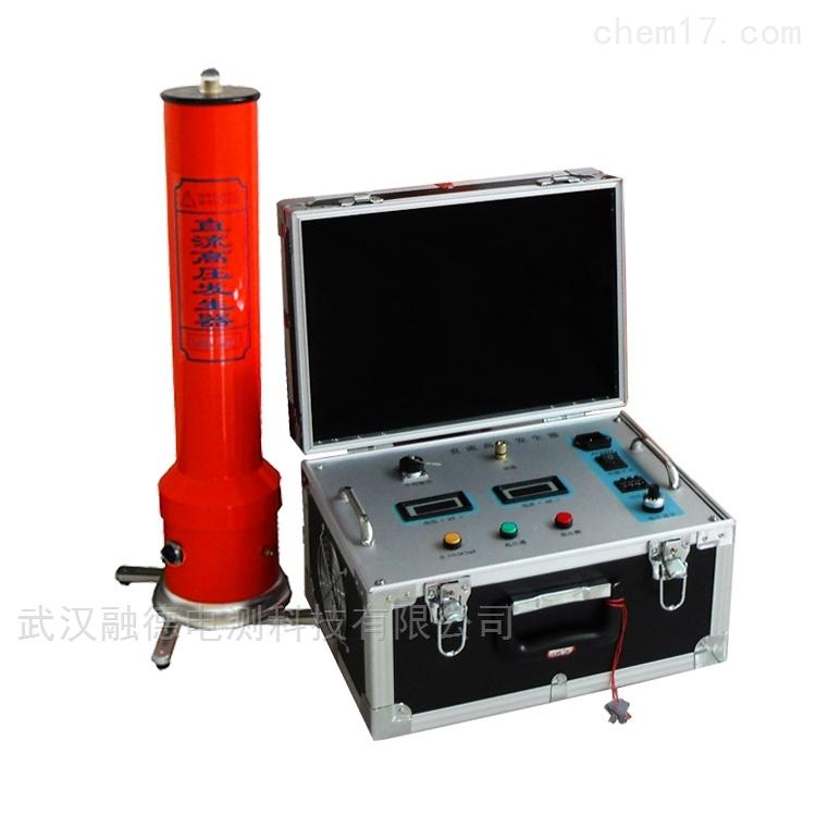直流耐压高压发生器