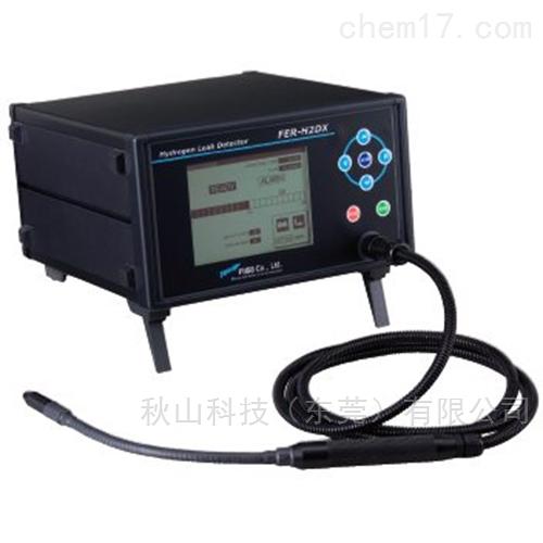 日本fuso在线式氢气检漏仪FER-H2DX