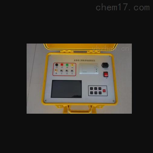 厂家热卖20A便携式单相电容电感测试仪