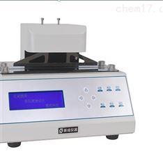 赛成ZRD-T1纸张柔软度测试仪