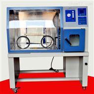 YQX-II手套厌氧培养箱厌氧生物箱长沙巴跃