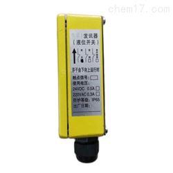 XQ型發訊器/液位開關控制器