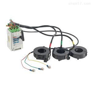 AEW100-D100R配电改造智能电力仪表 孔径100mm