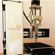 美国3D culture 桌面生物打印机 良心实惠