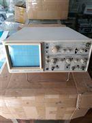 V-252双踪日立模拟示波器20MHZ