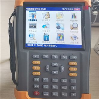 HS6600手持式电能质量分析仪