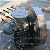 LC重庆15/18.5/22KW不锈钢耐高温鼓风机