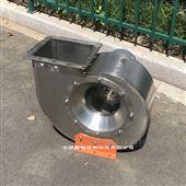 LC8.5/11/12.5KW不锈钢耐高温风机