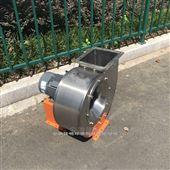 LC0.4/0.55/0.75KW不锈钢耐高温风机