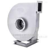LC0.4/0.55/0.75KW不锈钢耐高温鼓风机