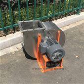 LC0.4/0.55/0.75KW不锈钢耐高温离心风机