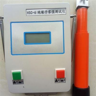 HSC-6绝缘子零值测试仪