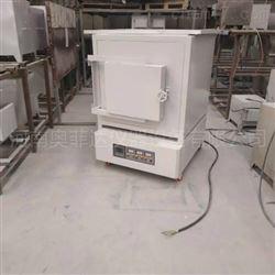 工业高温箱式炉
