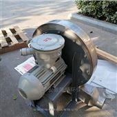 LC阜阳30/37KW不锈钢耐高温风机