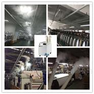 棉花回潮 棉纺厂专用加湿器