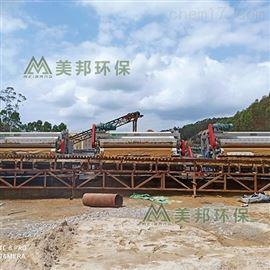 13926236830制砂场泥浆污水压泥设备厂家