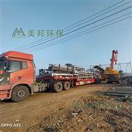 13926236830洗沙污泥压泥机,沙场泥浆压泥设备厂家