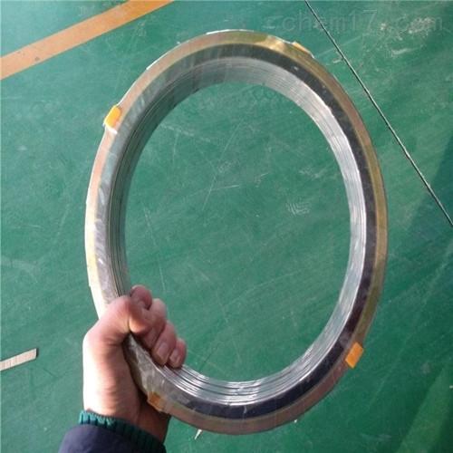 淮安市DN80金属石墨缠绕垫片生产地址