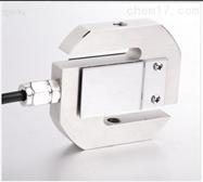 LP7140 S型称重传感器