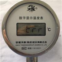 数字温度显示表厂家出售